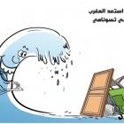 caricature_7