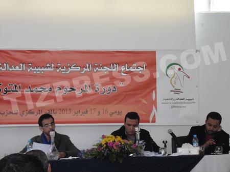 شبيبة العدالة والتنمية تحضر لمؤتمرها الوطني المقبل(فيديو)