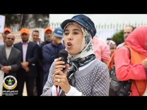 النائبة البرلمانية ورئيسة جمعية إنصاف للمرأة والطفل والأسرة، آمنة ماء العينين، تتعرض للتهديد