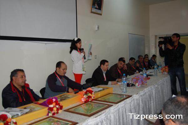 تيزنيت : تجديد المكتب الإقليمي لجمعية تنمية التعاون المدرسي
