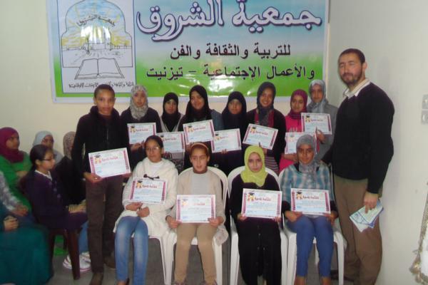 تيزنيت :جمعية الشروق تحتفي بنجباء التلاميذ