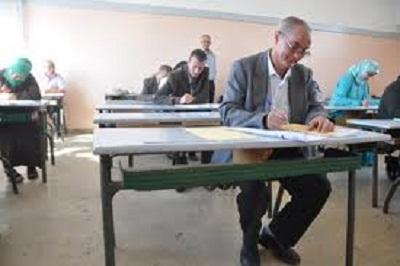 تأجيل الإمتحان المهني الخاص بنساء و رجال التعليم إلى نهاية شهر نونبر 2014
