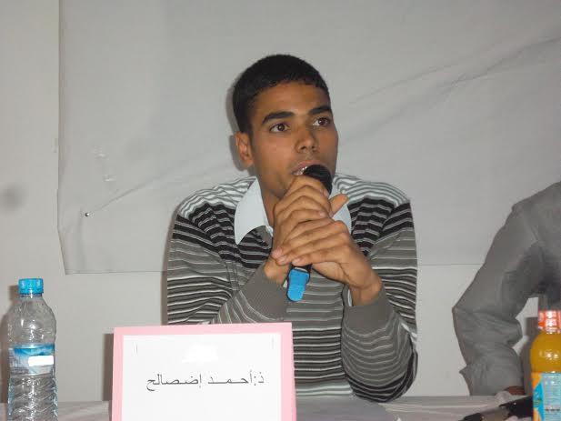 احمد-اضصالح