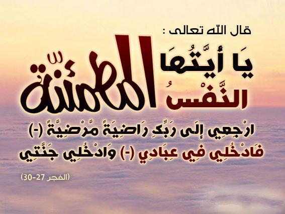 """أولاد جرار: تعزية في وفاة  المرحوم """" أوبيدان عبدالقادر """""""