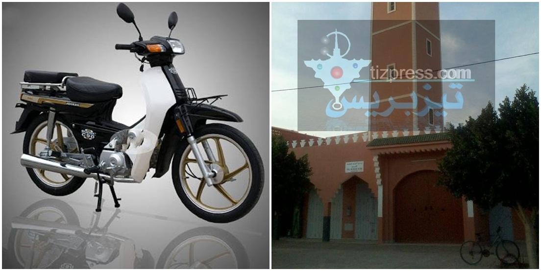 أكلو: سرقة دراجة نارية من امام مسجد قبيل صلاة الجمعة
