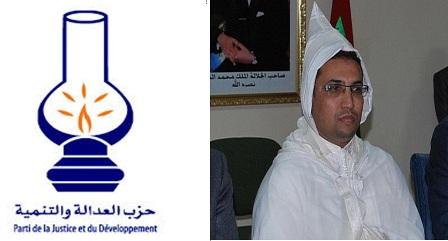 سيدي إفني : حزب البيجيدي يصدر بيانا ناريا ضد عامل الإقليم