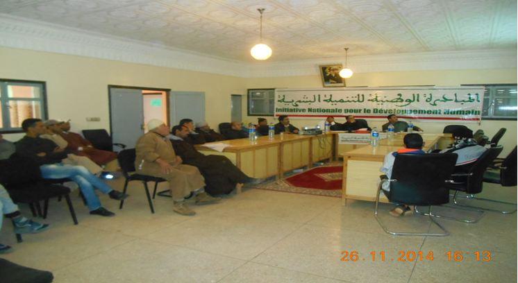 جماعة سيدي مبارك : لقاء تواصلي حول حصيلة انجازات المبادرة الوطنية للتنمية البشرية بالجماعة