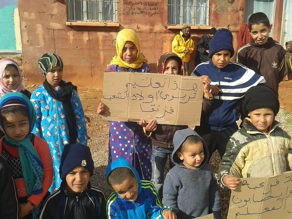 سيدي إفني : تلاميذ بتيوغزة محرومون من الدراسة منذ ستين يوما