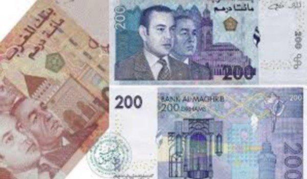 احذروا ..هذه حقيقة الورقة النقدية التي تحمل صور الملوك الثلاث وتباع 3 ملايين سنتيم !!