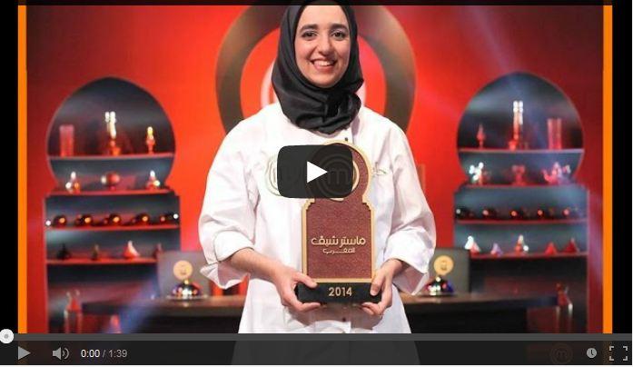 بالفيديو : لحظة تـتويج حليمة بلقب مـاستر شـيف 2014