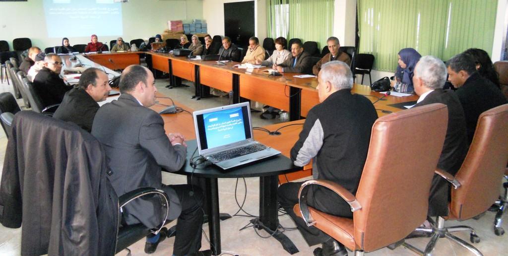 إنزكان : اليونيسيف ومنظمة إعاقة دولية ينظمان دورة تكوينية لفائدة المدرسين والمدرسات في مجال التربية الدامجة