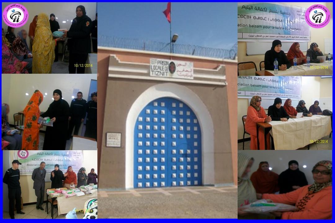 جمعية بلسم لكفالة اليتيم تؤطر نشاطا توعويا بالسجن المحلي وتدعم نزيلات الجناح النسوي