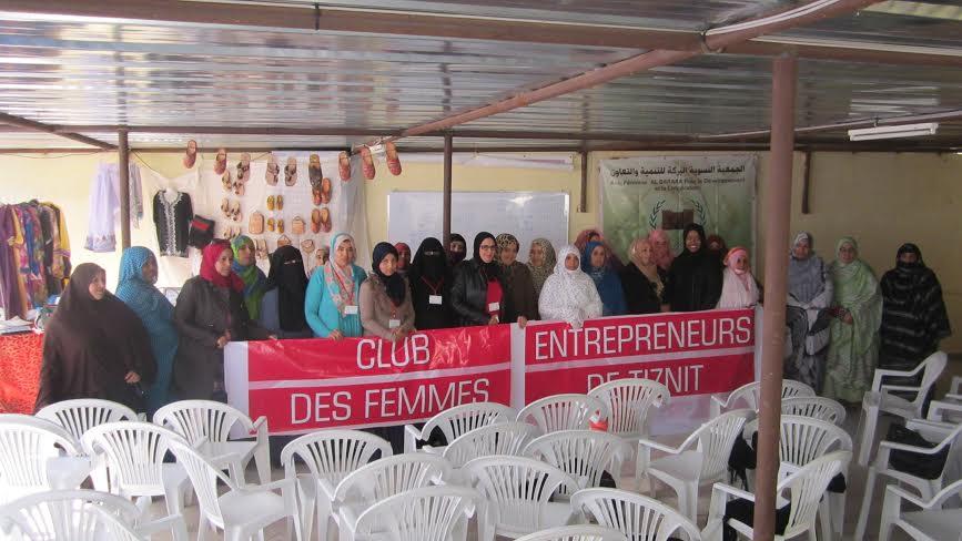 أولاد جرار : أكثر من44 إمرأة من أجل تعلم المبادئ الأولية لخلق مشروع مدر للدخل