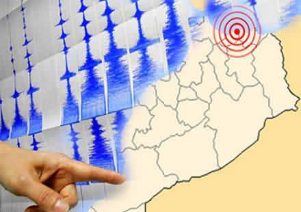 أكادير : المعهد الوطني للجيوفيزياء يُحدد مركز الهزة الأرضية بأكادير