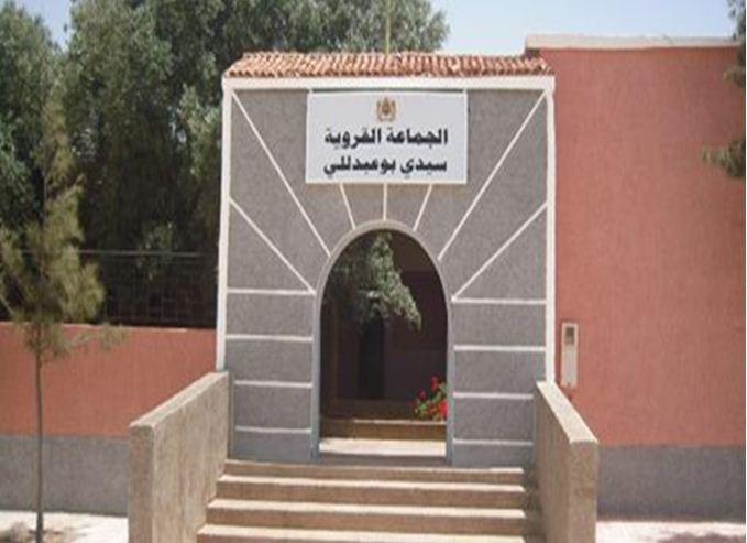 سيدي بوعبدللي : أزيد من 16جمعية توقع بيانا ضد رئيس الجماعة