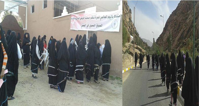 تافراوت : جمعية أفولكي تنظم سباقها النسوي على الطريق