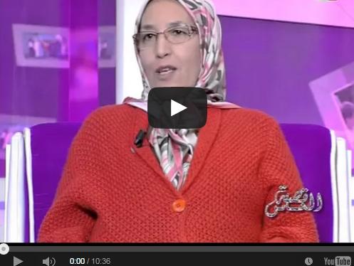 تيزنيت : مريم لقصة الناس « حققت حلمي وأكملت دراستي بعد 40 سنة من الإنقطاع» ( فيديو )