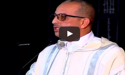 كلمة رئيس جماعة تيزنيت في الملتقى الوطني للمدن الثراتية العتيقة