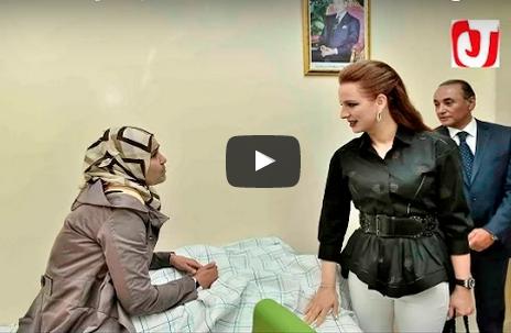 الأميرة للاسلمى تترأس بتزنيت الاحتفال باليوم العالمي بدون تدخين وتدشن المركز المرجعي للصحة الانجابية