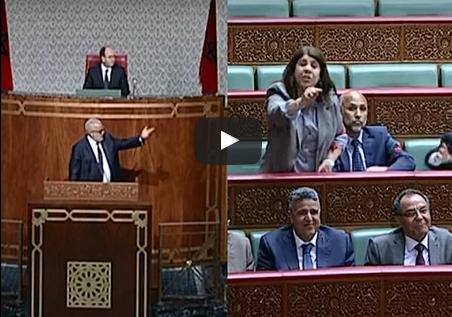 بنكيران لبرلمانية تصرخ : ڭالك الرئيس حبسي سكتي ڭلسي .. آآآ سيري سيري