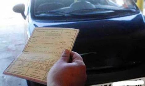 تيزنيت :نقل سيارة المدير المتقاعد المزورة الوثائق  إلى المحجز البلدي والجمارك تدخل على الخط