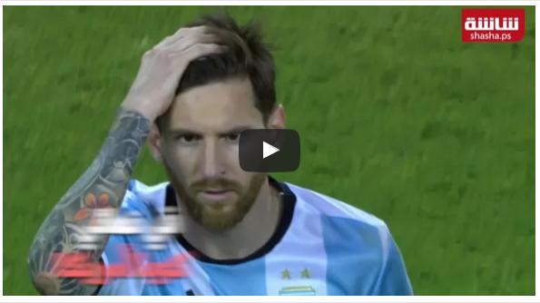 بالفيديو: ميسي يعتزل بعد خسارته أمام تشيلي