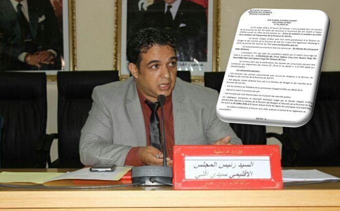 """سيدي افني :المجلس اﻻقليمي مُتهم بتخصيص 300 مليون سنتيم لتجهيز إقامة العامل و""""ابراهيم بوليد"""" يرد"""