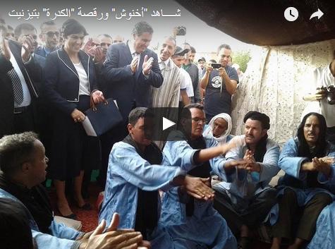 """بالفيديو :"""" أخنوش"""" و رقصة 'الكدرة' الصحراوية بتيزنيت"""