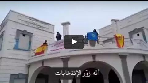 بالفيديو :  شـــاهد ماذا قاله  أحد الشبان من الذين رفعوا العلم الإسباني فوق مقر الإدارة الاسبانية سابقا بسيدي إفني