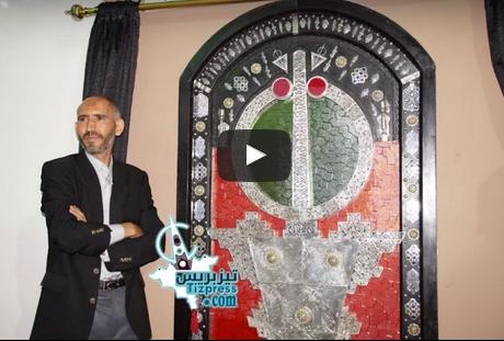 بالفيديو : الكشف عن أكبر باب مرصع بالفضة في افتتاح الدورة 7 لمهرجان تيميزار بتزنيت