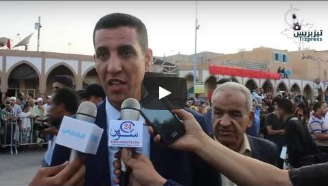 بالفيديو : تصريح رئيس جمعية تيميزار للفضة لموقع تيزبريس على هامش افتتاح الدورة الــ 7 للمهرجان