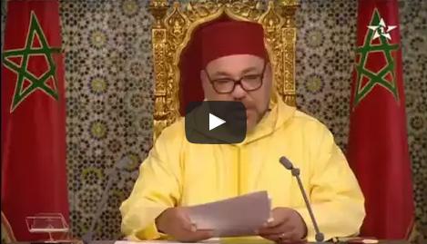 بالفيديو: شاهد التسجيل الكامل لخطاب عيد العرش