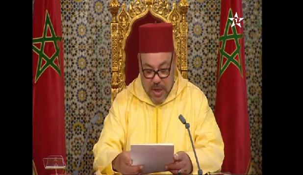 """الملك""""الفساد ليس قدرا محتوما على المغاربة"""""""