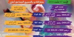 13874814_10154574104413287_2020833547_n