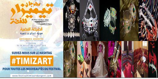 غدا الافتتاح الرسمي للمعرض الإقليمي للصناعة التقليدية بمدينة تزنيت