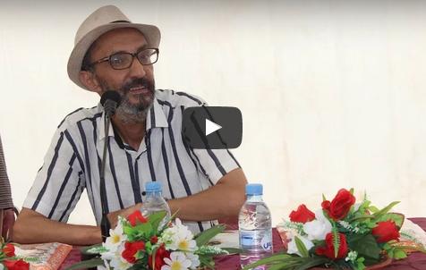 بالفيديو : على هامش مهرجان تداكت ؤورغ بأربعاء الساحل..الدكتور رشيد أوترحوت و الدعارة المقنعة للنساء الأمازيغيات