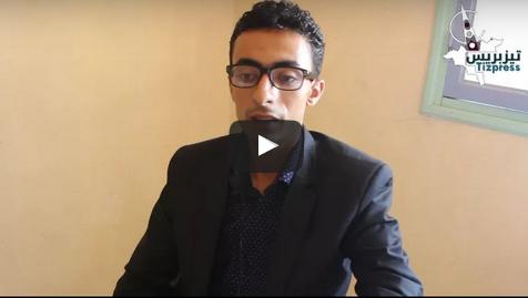 بالفيديو مدير مهرجان تداكت ؤورغ يستنكر تصرف رئيس جماعة أربعاء الساحل