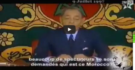 كلمة رائعة للملك الراحل الحسن الثاني سنة 1997 حول البطلين نوال المتوكل و سعيد اعويطة