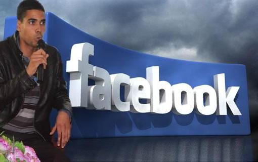 ahmed - facebook