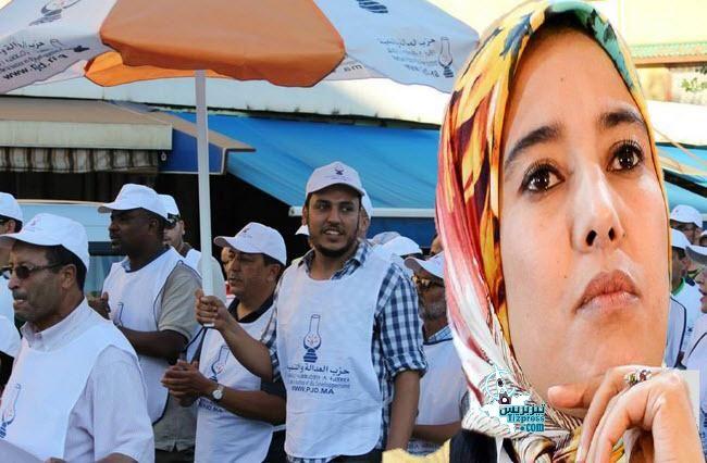 """رسميا : """" آمينة ماء العينين """" تقود لائحة البيجيدي بالحي الحسني جهة الدار البيضاء سطات"""