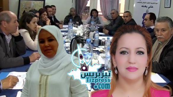 """""""التقدم والاشتراكية"""" يعلن رسميا عن لائحتي الشباب والنساء و أروهال و عبداوي ضمن اللائحتين"""