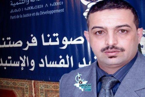 """تيزنيت : رسميا """" إبراهيم بوغضن """" وكيلا  للائحة مرشحي العدالة والتنمية لانتخابات السابع من أكتوبر"""