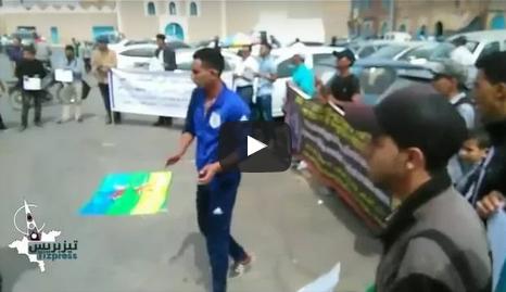 بالفيديو: تيزنيت .. صرخة ناشط أمازيغي ضد سياسة نزع الأراضي من السكان الأصليين