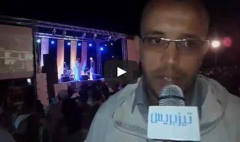 أربعاء أيت أحمد : إرتسامات حول النسخة الأولى لمهرجان أجكال