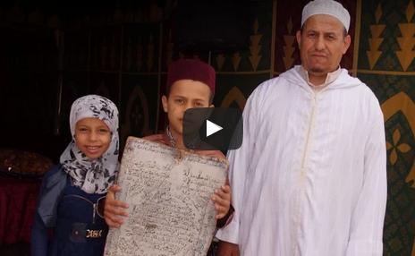 إرسموكن :الاحتفال بحافظ للقرآن على الطريقة المغربية الاصيلة