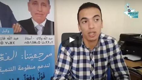السعدي: نحن في الطريق الصحيح لتصدر الإنتخابات التشريعية بالإقليم