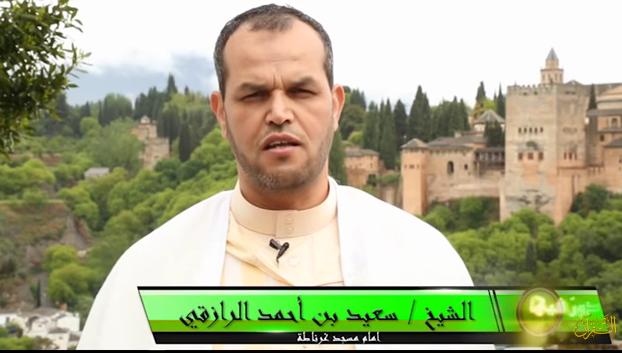 """برنامج """" دور فيها نور"""" يستضيف أحــد أبناء إقليم تيزنيت"""