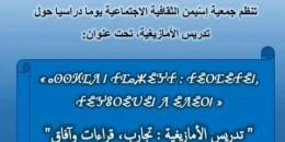 14256521_1052408801521456_195237330_n