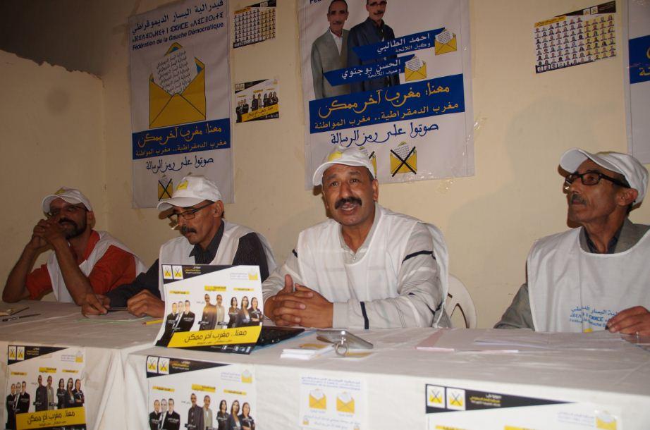 عبد الإله بن الصادق :هنــاك أحزاب بتيزنيت تستغل الأطفال القاصرين بتشغيلهم في حملاتها الإنتخابية