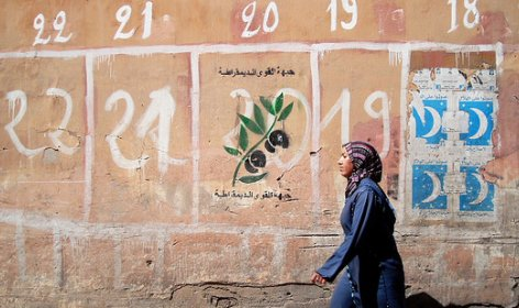 election_morocco